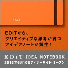 IDEA NOTEBOOK EDiT ティザー公開